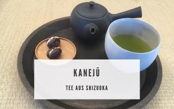 [Coffee & Food] Das Kanejū in Harajuku/ Omotesando