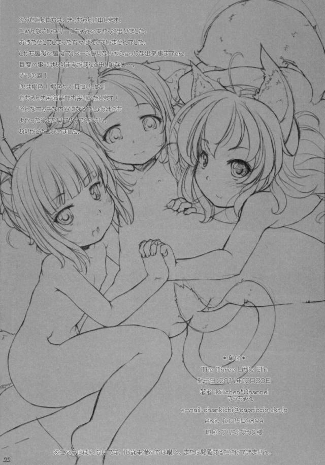 21doujinshi15091119