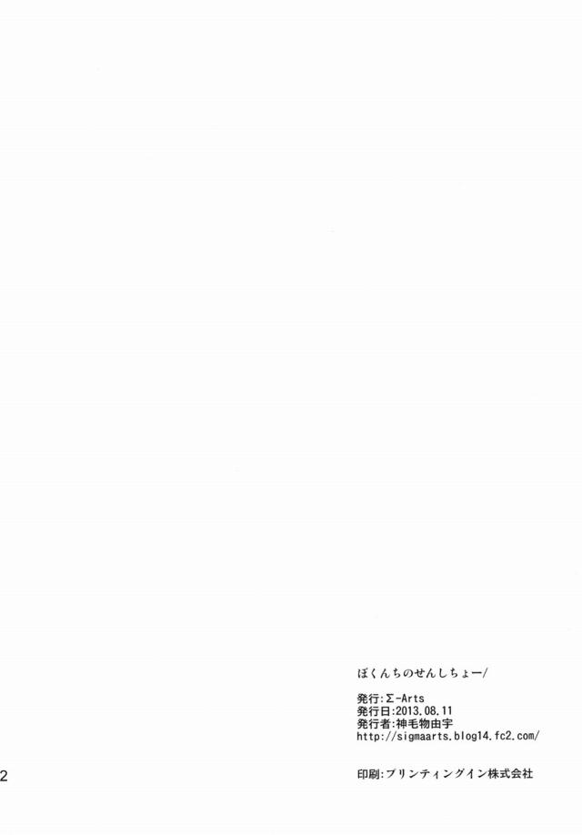 21kuinzu15010202