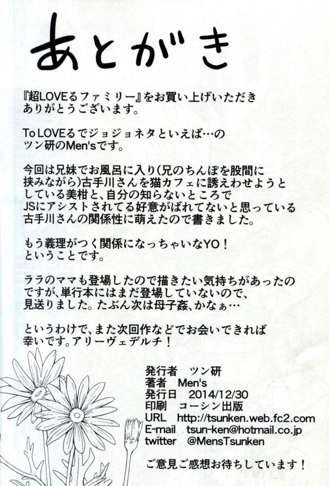 25doujinshi15091149