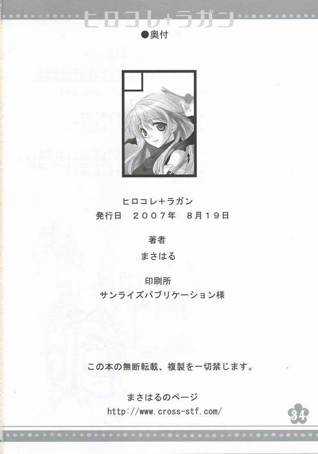 33doujinshi15091136
