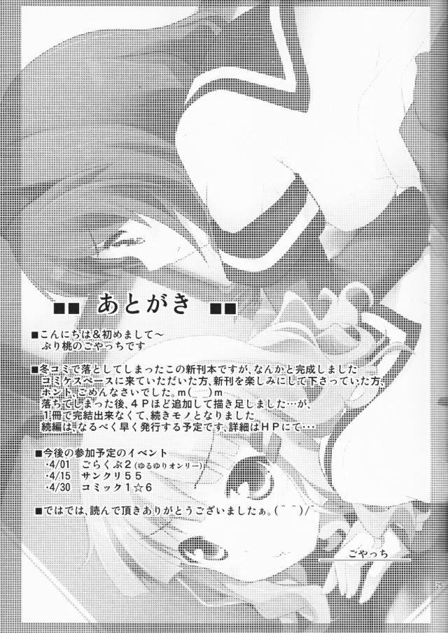 24doujinshi15103139