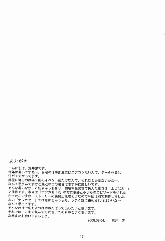 37doujinshi15103148