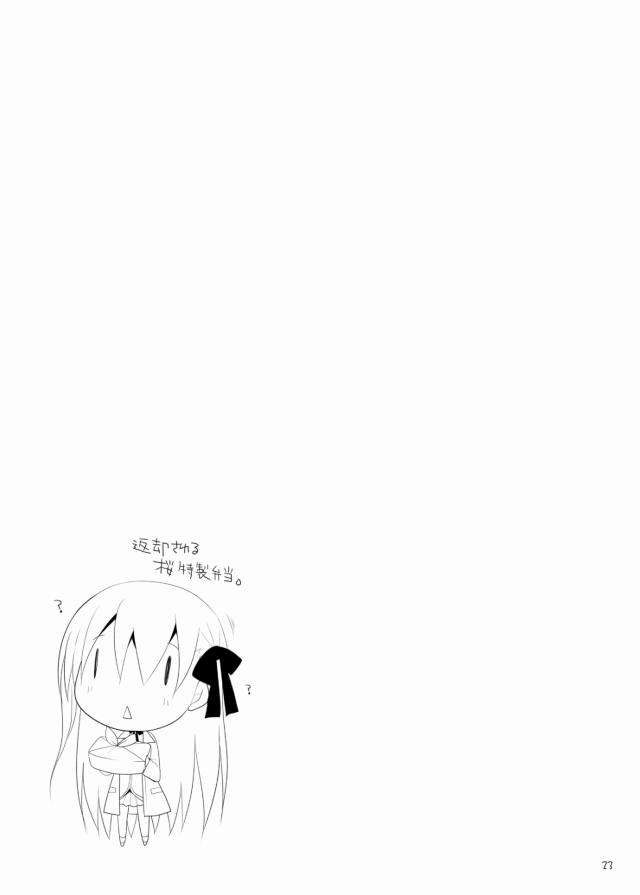 22doujinshi15112640