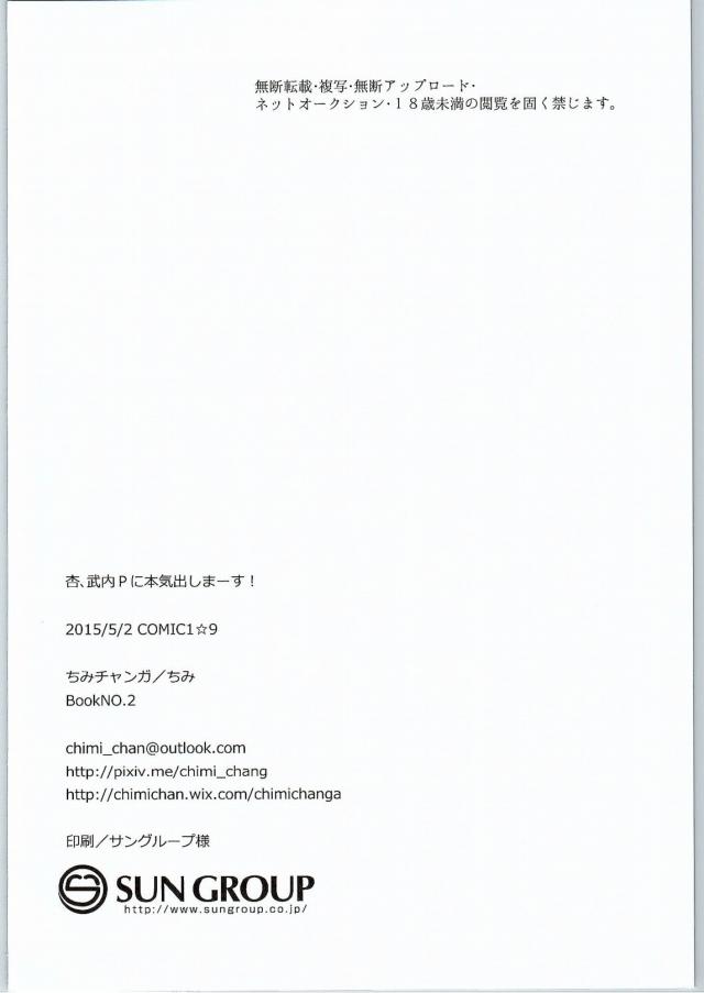 24doujinshi15110308