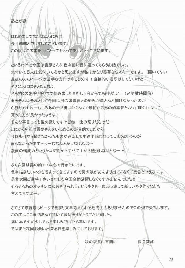 24doujinshi15110322