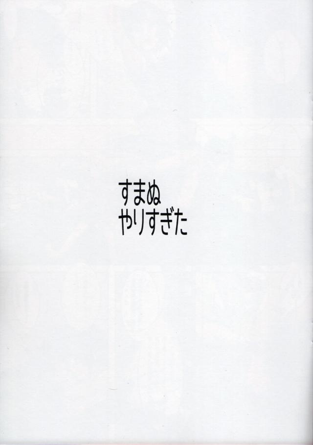 02eromanga160129138