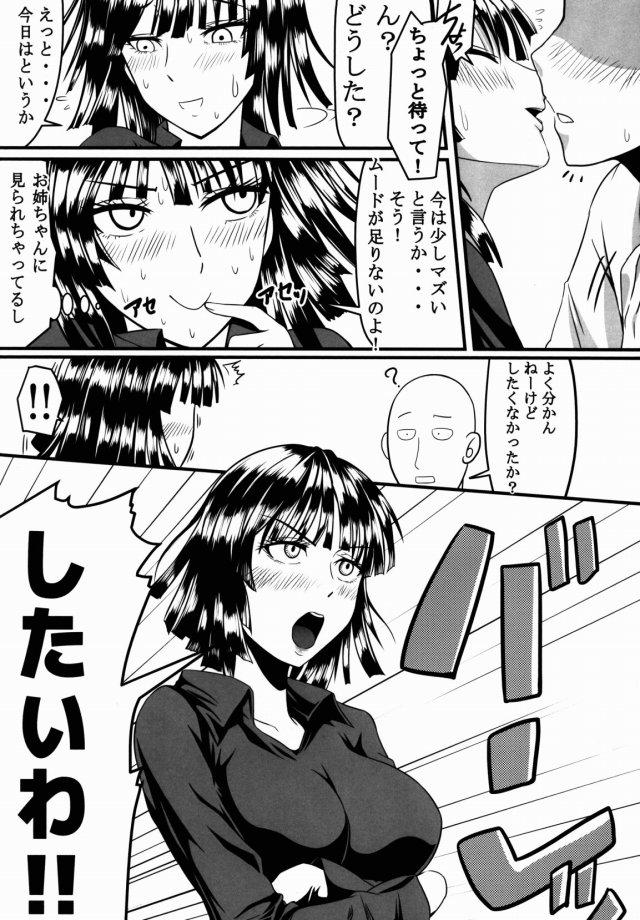 07sukebe16021953