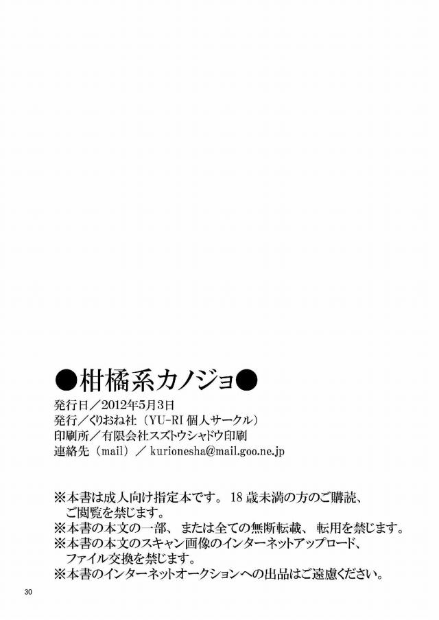 29djoujin16020657