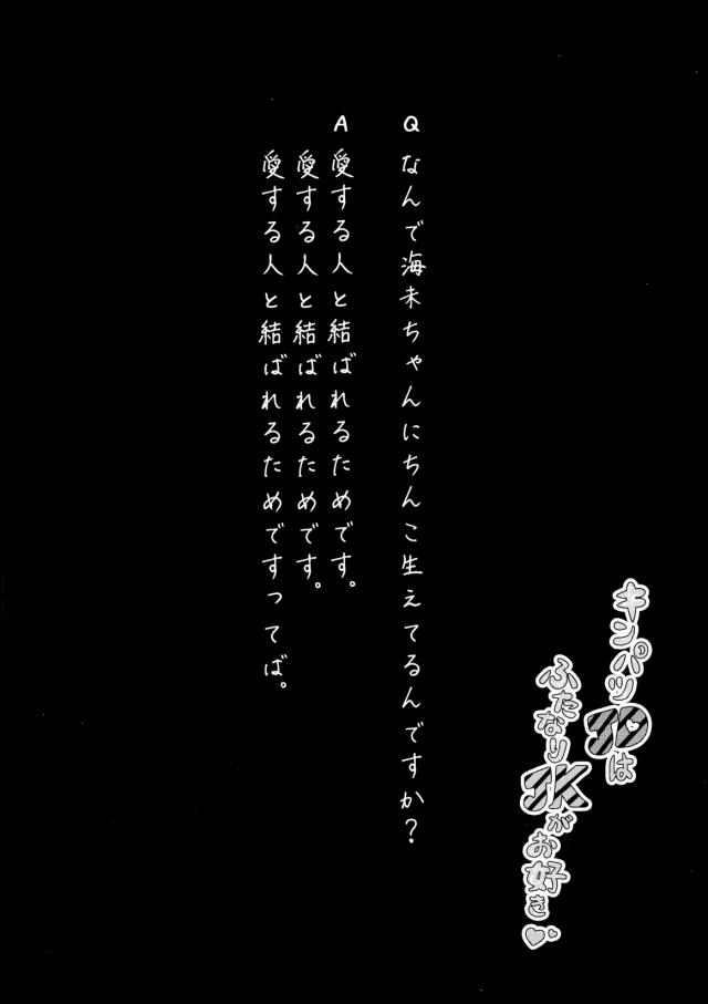 03doujinshi16031627