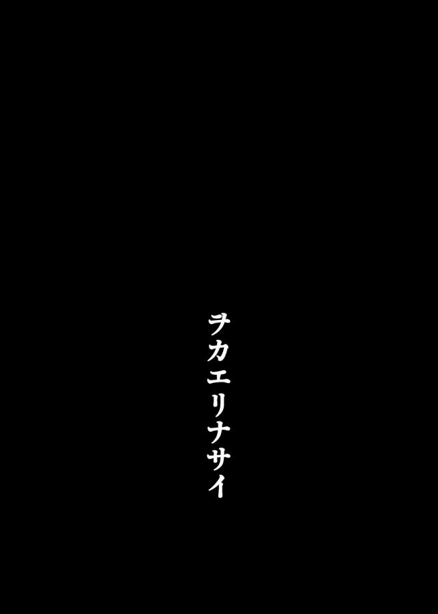 02chinko16050916