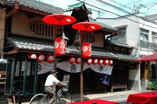 taishi yama hata machiya townhouse gion festival kyoto japan