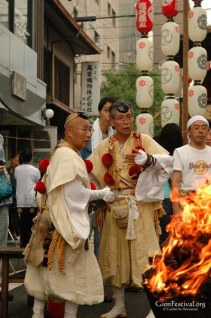 ennogyoja yama yamabushi fire ceremony gion festival kyoto japan