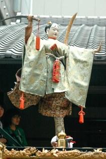 hashi benkei yama ushiwakamaru macro gion festival kyoto japan