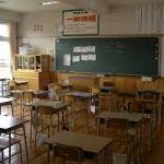 Le cattedre vacanti a scuola e il principio di uguaglianza
