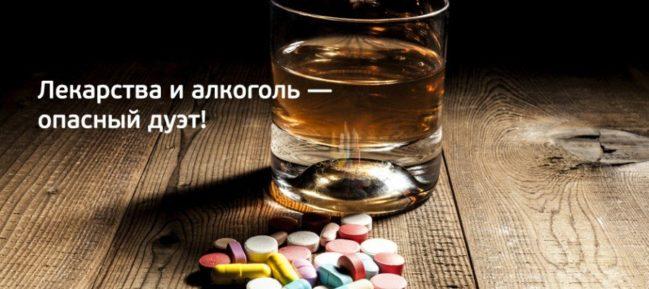 spazmalgono hipertenzija)