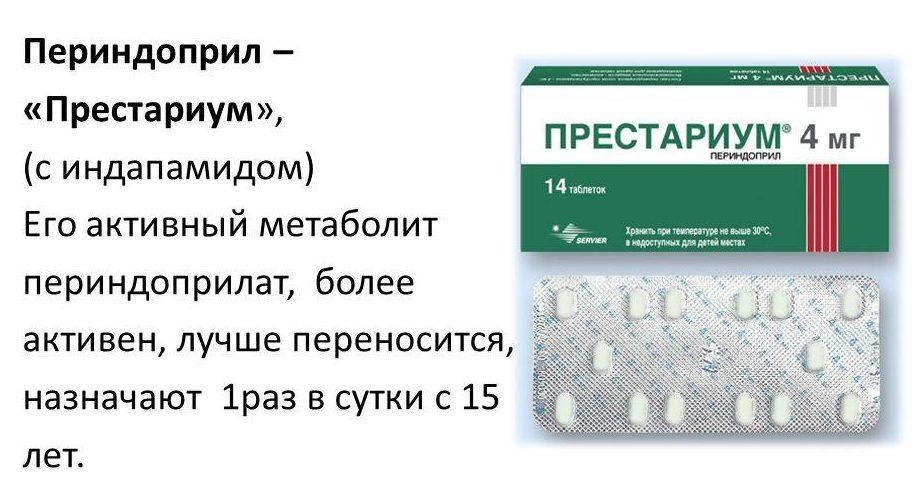 ar nurofeną galima vartoti esant hipertenzijai)