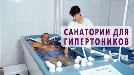 Где лучше жить гипертоникам в россии