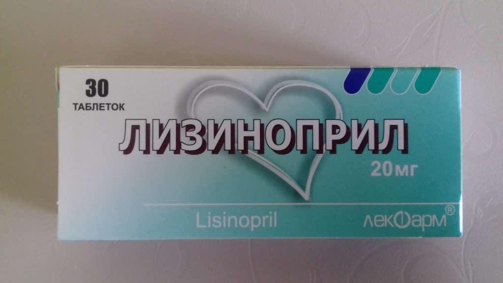 Диротон преимущества и особенности применения препарата от давления