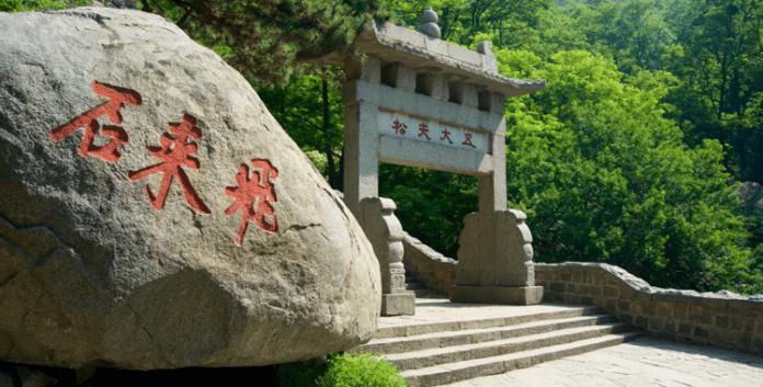 Chinas heiliger Berg Tai`Shan - Dem Himmel so nahe ©Gipfelfieber