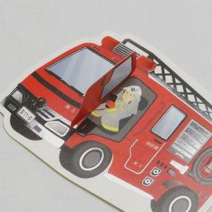 緊急車両2