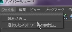 20140129_D  Create3D0430