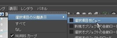 20140213_D  Create3D0833