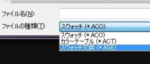 20140209_D  Create3D0639