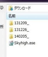 20140209_D  Create3D0640