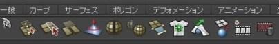 20140208_D  Create3D0589