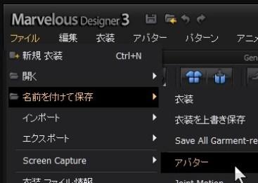 20140412_D  Create3D 0572