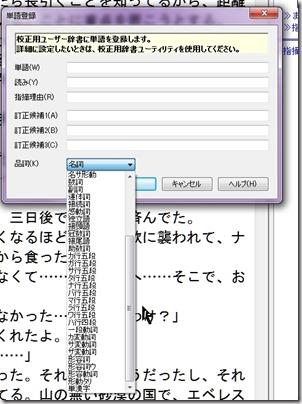 20140521_D  Create3D 0940