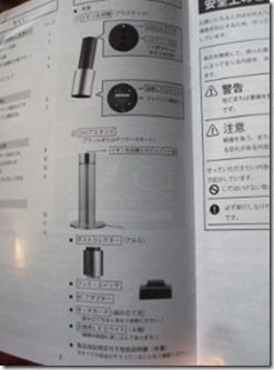 20140319_D  Create3D DAZ Install Manager0095