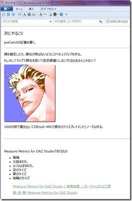 20140629_D  Create3D 2278