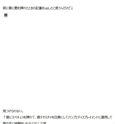 20140629_D  Create3D 2279