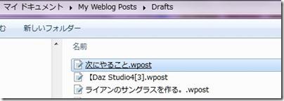 20140629_D  Create3D 2283