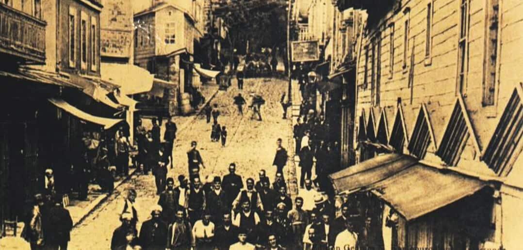 Çepni Türkleri ve Doğu Karadeniz'deki hakimiyetleri