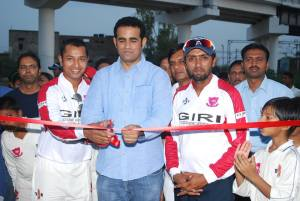 Giri Cricket Academy