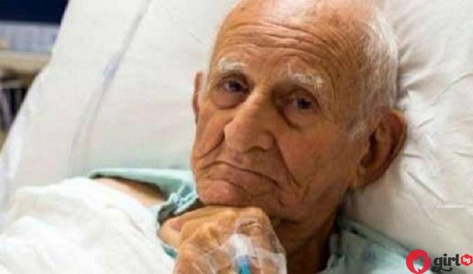 79-годишен свещеник умря за 48 минути, след което се върна от онзи свят и разказа какво ни очаква!