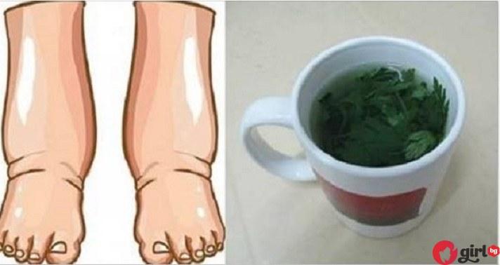 Забравете за подутите крака и отоците! С този чай ще се почувствате отново живи!