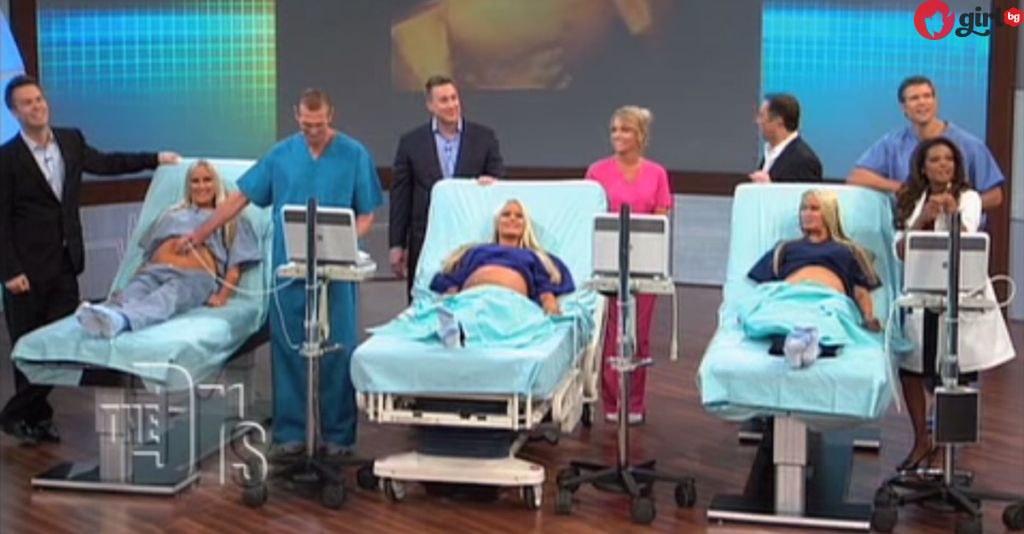 Бременни тризначки се явяват за първи път на ултразвук и то публично - вижте реакцията им (видео)