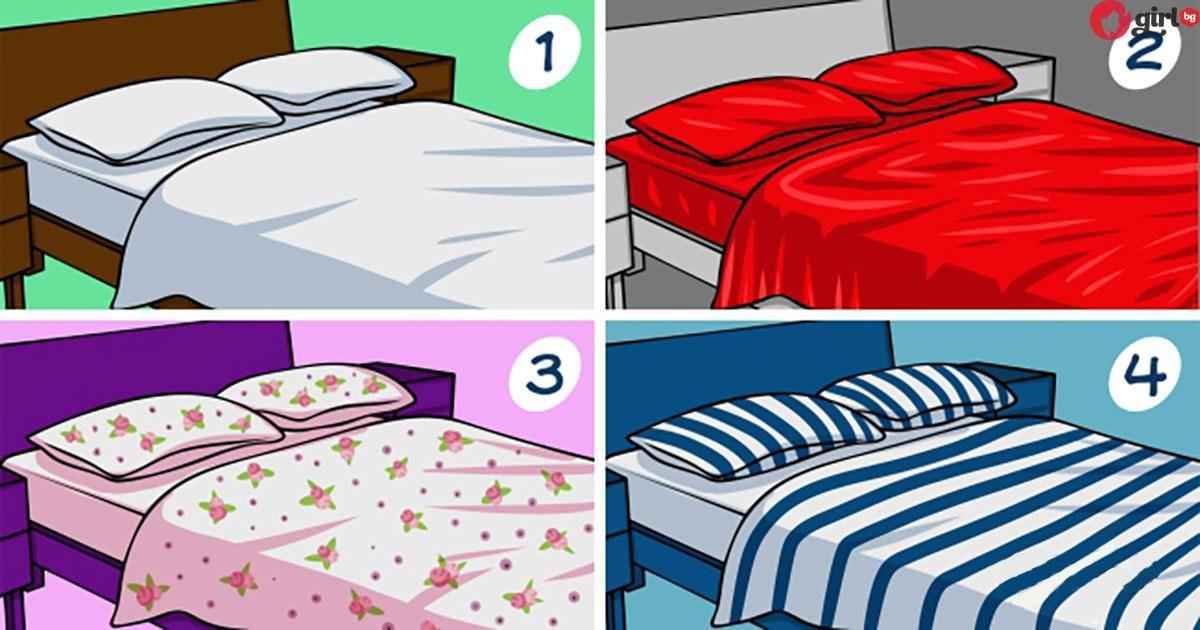 Тест за жени: Избери 1 легло и разбери каква домакиня си!