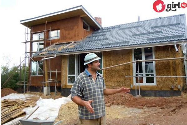 Семейство си построи къща