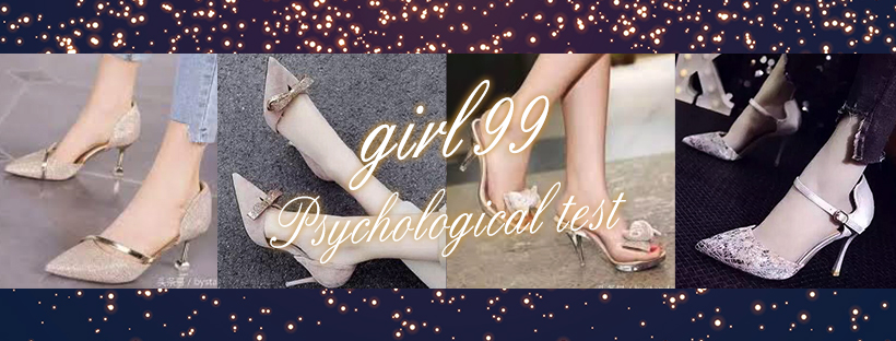 4雙高跟鞋,穿哪雙出門約會?測你有哪種誘人的氣質?