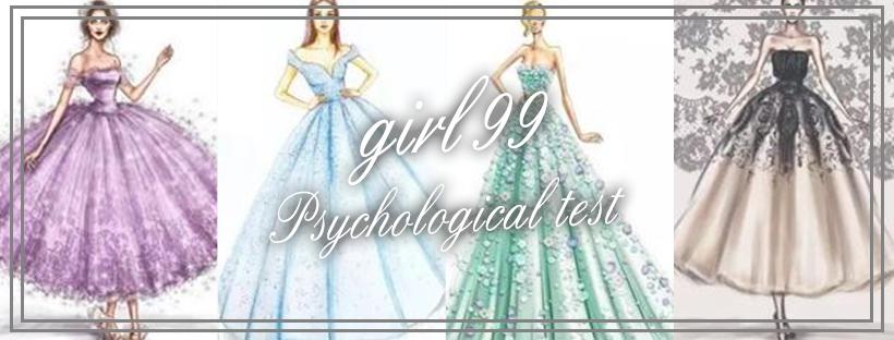 選哪一套禮服最美!分析你的個性缺點!
