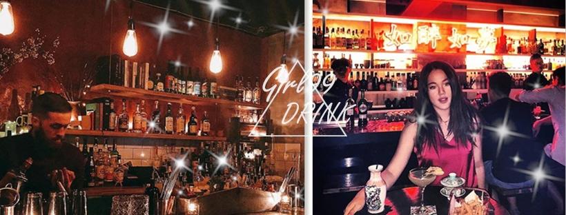 微醺之夜/6間質感酒吧~越夜越美麗!除了最重要的酒,還有氣氛也很重要阿!!