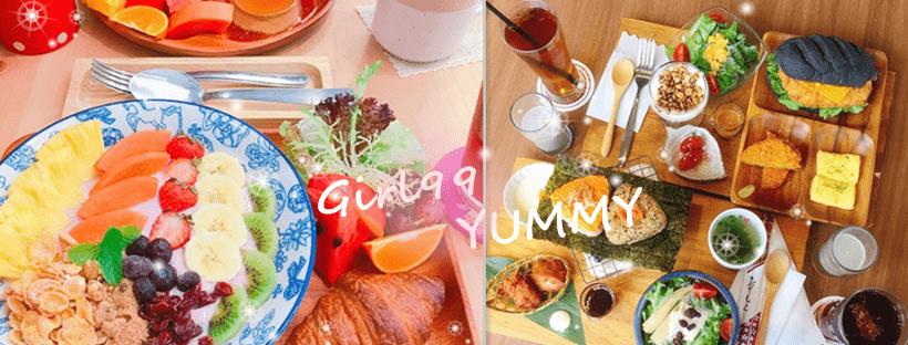 台南精選早午餐/悠閒的假日~吃早午餐開啟美好的一天吧!