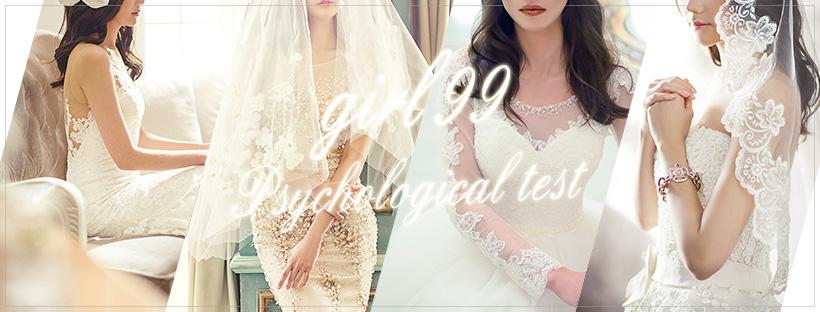 【測驗】選一套你覺得最美的婚紗,測你最吸引人的特質?