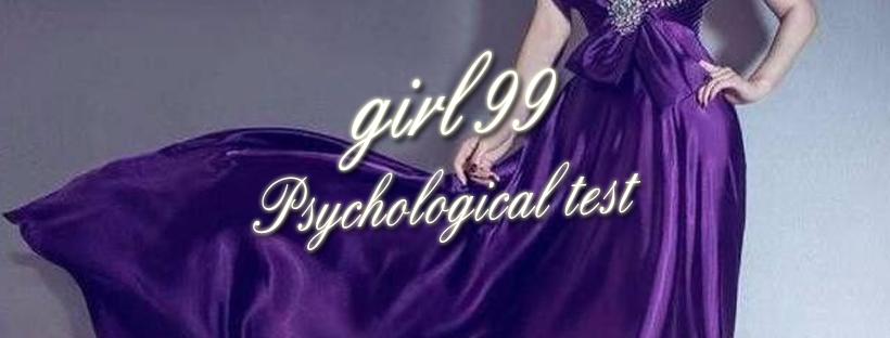 【測驗】哪一套紫禮服最好看?測你在感情中會付出還是自私?