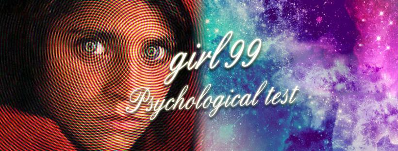 【測驗】女孩的眼睛是什麼顏色?測你有什麼超越別人的天賦?